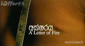 rental-aksharaya-a-letter-of-fire-97dd